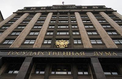 Состояние и перспективы языков народов России обсудят в Госдуме
