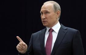 Путин назвал противодействие экстремизму одной из приоритетных задач МВД