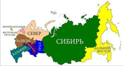 Призывы к сепаратизму с 9 мая будут караться реальным тюремным сроком