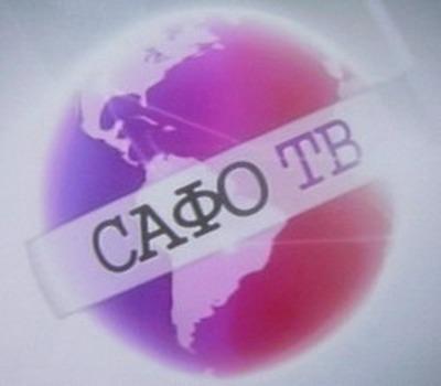 В России заработал круглосуточный телеканал на таджикском языке