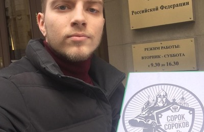 Православные просят Президента разрешить им причаститься на Пасху