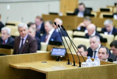 Законопроект о защите прав коренных малочисленных народов местными властями принят в третьем чтении
