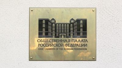 Исследование: Титульные нации Чечни, Ингушетии и Дагестана против указания национальности преступника, русские — за
