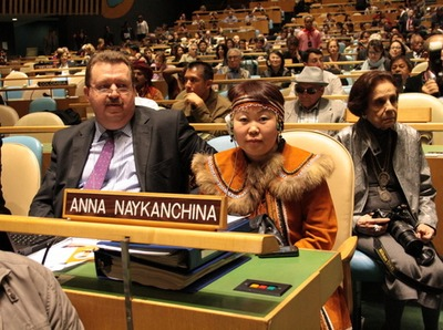 Представителей коренных малочисленных народов не пустили на конференцию в Нью-Йорк