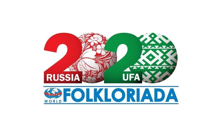 Три тысячи артистов из 100 стран приедут на Всемирную фольклориаду в Уфе
