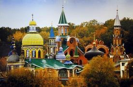 ФАДН разработало пособие о традиционных религиях народов России