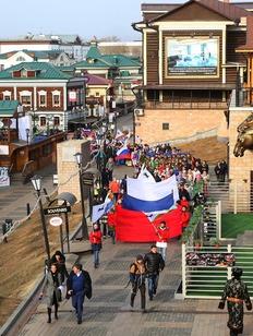 Съезжий праздник в честь Дня народного единства прошел в Иркутске