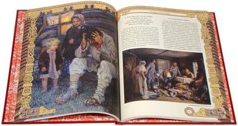 """Петербуржские казаки подарят женщинам на 8 марта """"Домострой"""""""