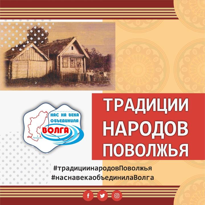 В Астрахани выберут лучший материал о традициях народов Поволжья