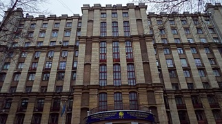 В РГГУ отложили вопрос создания центра этнополитических исследований из-за смены ректора