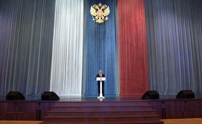 Путин призвал органы безопасности быстро реагировать на провокации националистов