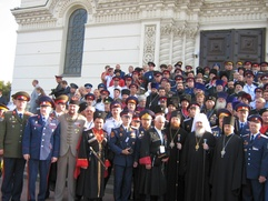 Членов экспертного совета по делам казачества при ФАДН выберут в интернете