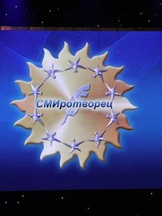 """Интернет-голосование на конкурсе """"СМИротворец-2014"""" продлили до 31 декабря"""