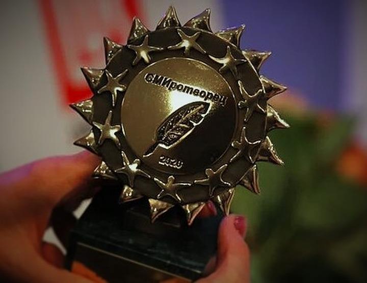 """Опубликован шорт-лист категории """"Федеральных и региональных СМИ"""" конкурса """"СМИротворец"""""""