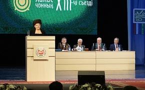 На съезде хакасского народа обсудили сохранение национальной школы