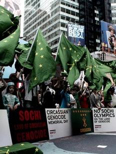"""Международной Черкесской Ассоциации не дали грант на противодействие """"этноцентризму"""""""
