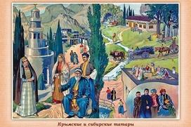 Вышла посвященная народам России серия почтовых открыток