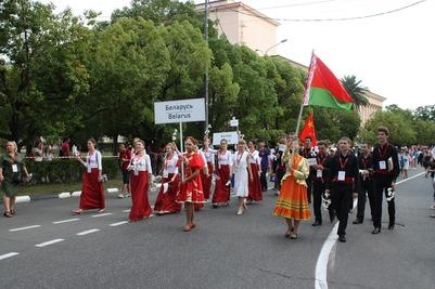 Парад наций прошел по улицам Сочи