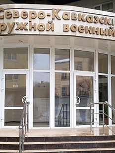 В Ростове-на-Дону военнослужащего осудят за дезертирство и экстремизм