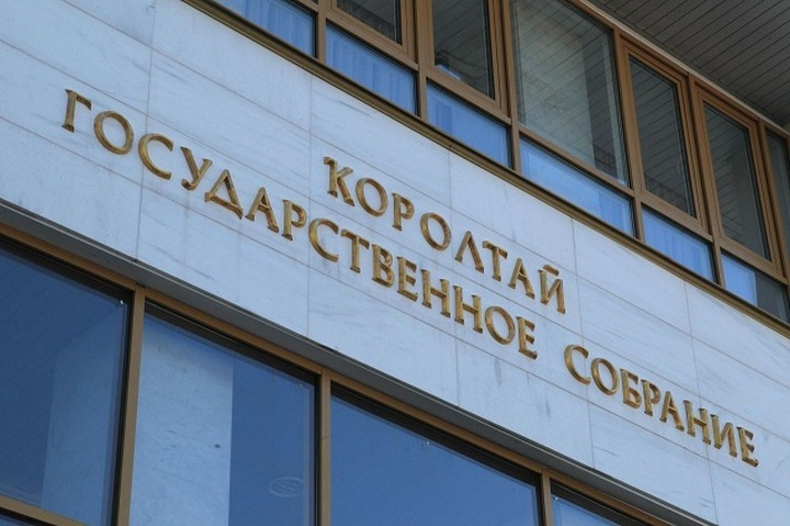 Доклад на башкирском языке впервые прозвучал в парламенте Башкортостана