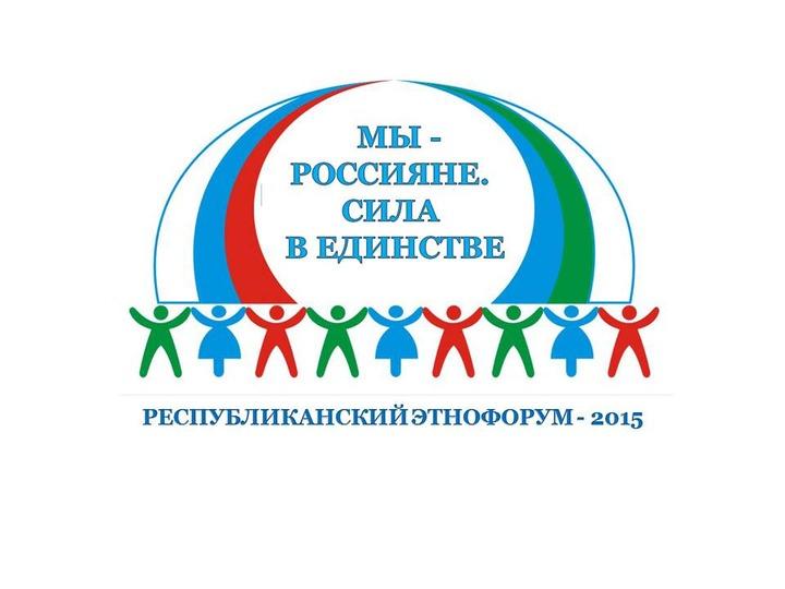 В Финно-угорском этнопарке пройдет республиканский этнофорум