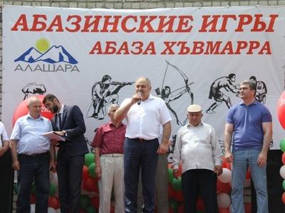 Абазинские игры в шестой раз пройдут в Ставрополе