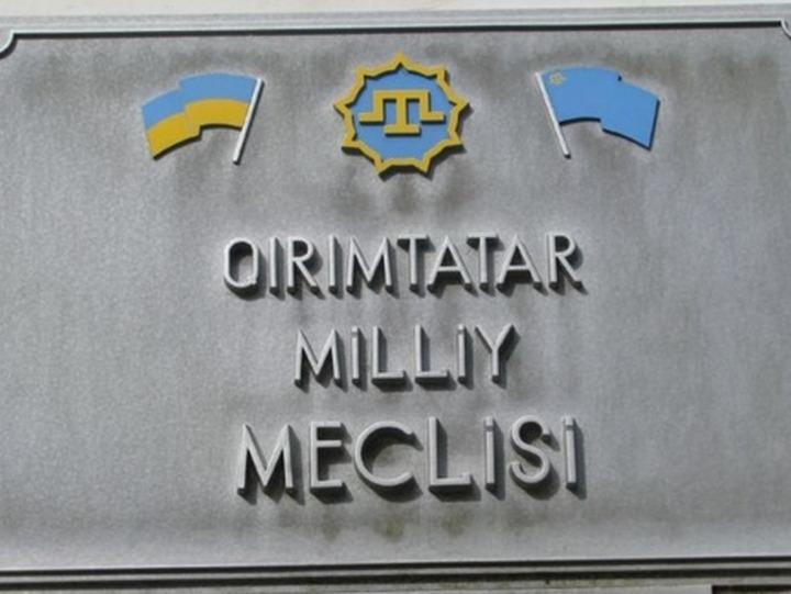 Минюст включил Меджлис в перечень экстремистских организаций