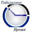 ТРК Тобольское время