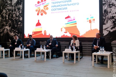 Как организовать межнациональное мероприятие: семь советов Евгении Михалёвой