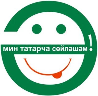 В Казани приостановили суд над имамом из-за незнания судьей татарского языка