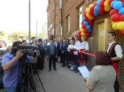 В Костроме открылся Молдавский духовно-культурный центр