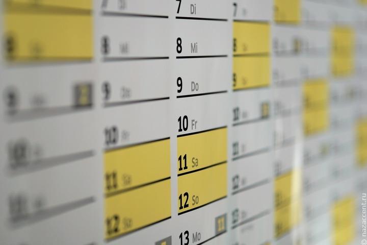 В Ингушетии составили национальный календарь с народными названиями месяцев