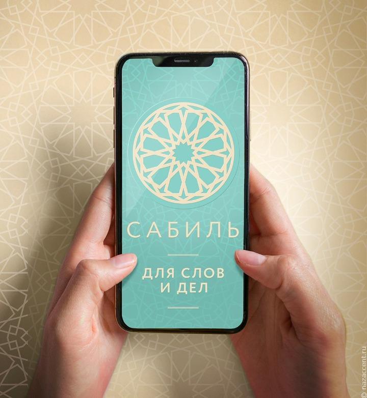 В России представят первый цифровой мобильный сервис для мусульман