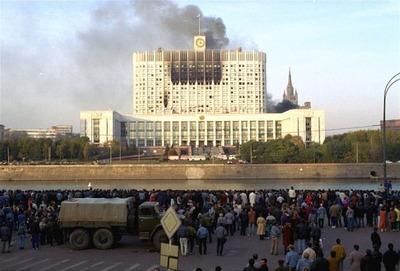 В Москве патриоты-националисты провели митинг в память о погибших в 1993 году