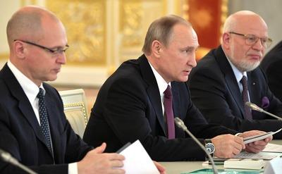 Путину на заседании СПЧ рассказали о необходимости сохранить коренные малочисленные народы