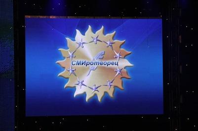 """Победителем интернет-голосования на конкурсе """"СМИротворец"""" стала ГТРК """"Мордовия"""""""