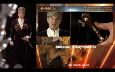 """Эхо """"СМИротворца"""" — чеченцы"""
