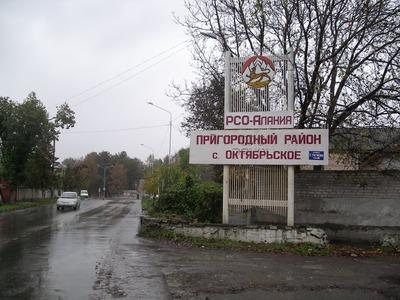 """Сотрудника телеканала """"Звезда"""" уволили из-за передачи про осетино-ингушский конфликт"""