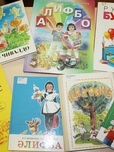 Фонд поддержки родных языков займется разработкой учебников
