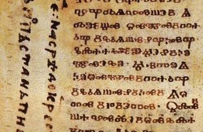 Российские ученые создадут интерактивный корпус древнеславянского языка