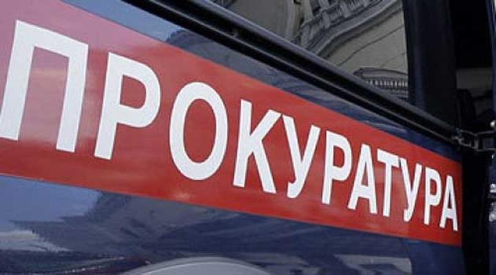 """Прокуратура заставила интернет-провайдера ограничить доступ к """"антирусскому"""" сайту"""