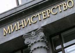 Путин ликвидировал министерство по делам Крыма