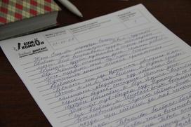 Всеобщий диктант по коми-пермяцкому языку напишут в феврале