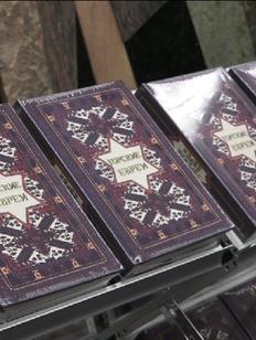 Книгу об истории и культуре горских евреев представили в Москве