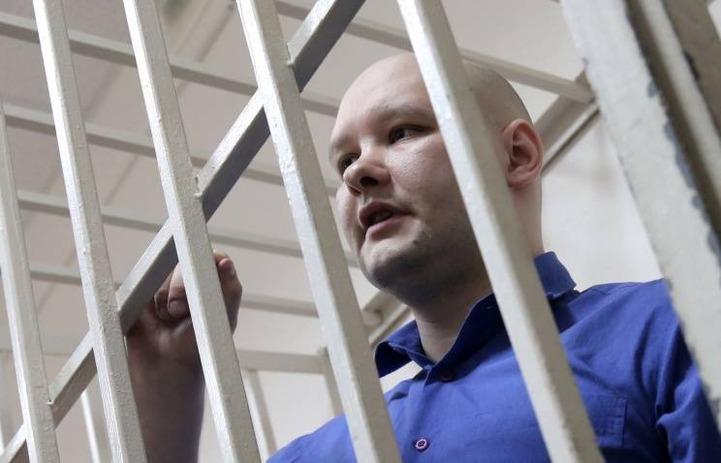 Суд подтвердил законность возвращения дела националиста Константинова прокурору