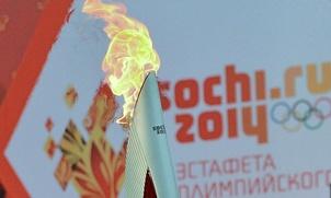 """Олимпийский огонь в Дагестане встретили """"Кавказской сюитой"""""""