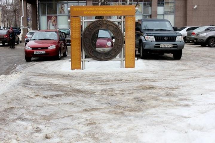 Памятник промысловому календарю коми защитили от нерадивых парковщиков