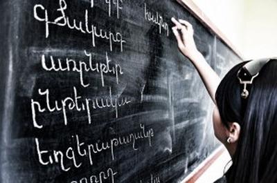 День армянского языка отметят в Твери