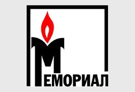 """""""Мемориал"""" вступился за автора статьи в защиту мордовского языка"""
