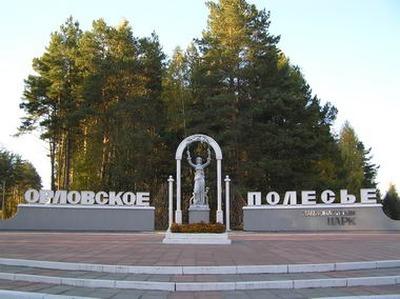 В Орловском Полесье будут водить хороводы и покажут старинные девичьи обряды